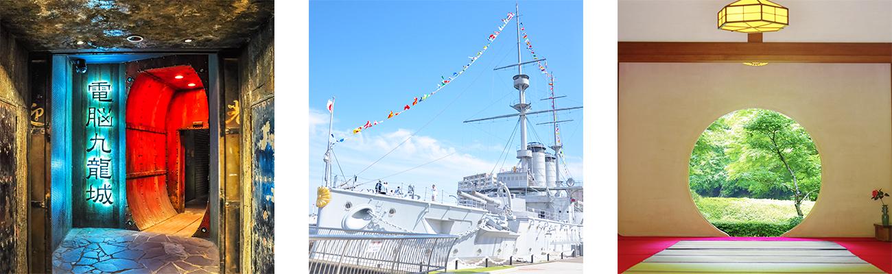 景点图片-神奈川县旅游行程