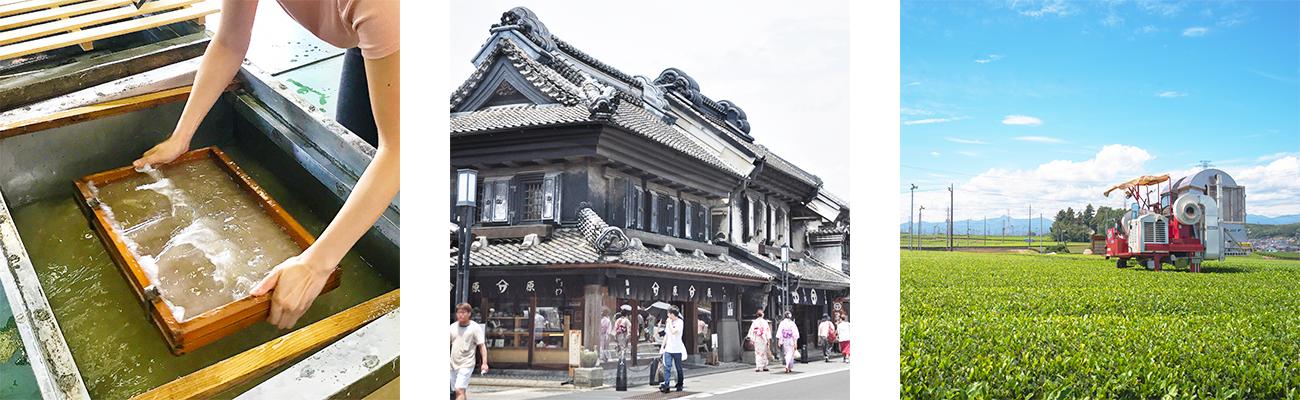 景点图片-埼玉县旅游行程
